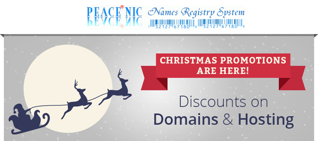 Domain and Hosting Promotions this Christmas